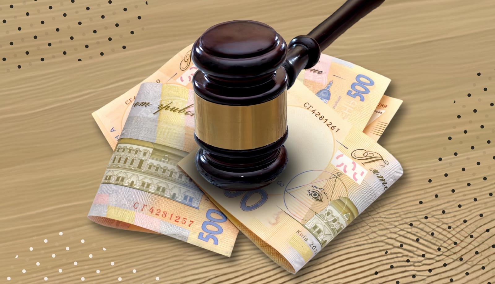 Штрафи для юристів – нові правила фінмоніторингу