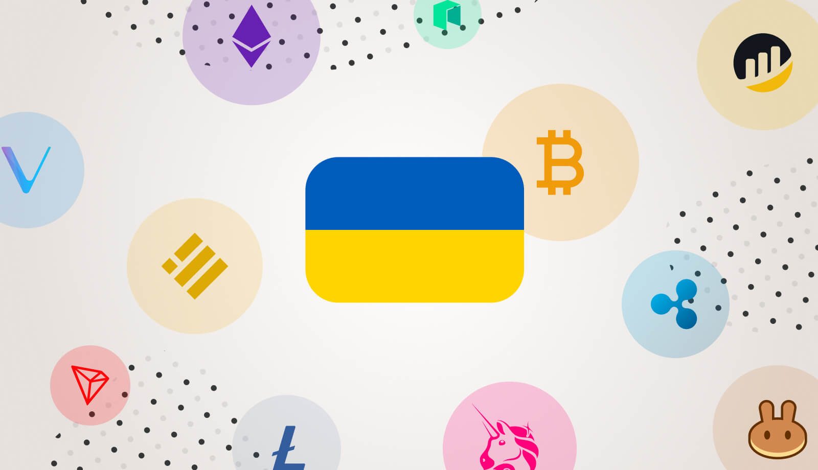 Криптовалюта в Україні стала легальною